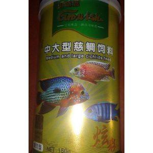 Medium and Large Cichlids Feed