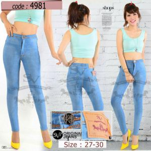 high-waist-slim-fit-jeans-light-blue