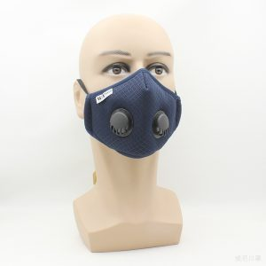 blue-mask-two-valve