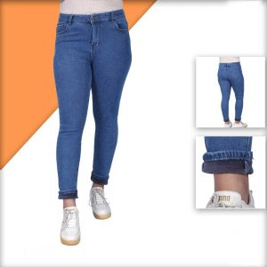 jeans-with-fur-blue