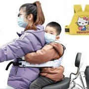 2 wheeler kikds safety belt